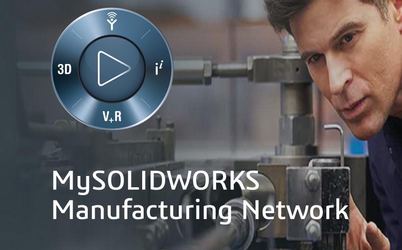 MySOLIDWORKS – sieć producentów dostępna już globalnie!
