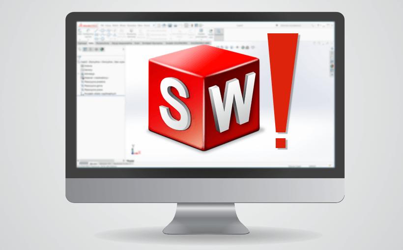 Jak rozwiązać problemy z Resource Monitor – modyfikacja pliku stronicowania