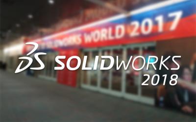Zapowiedź nowości SOLIDWORKS 2018
